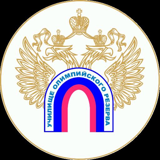 """БП ОУ ОО """"Училище олимпийского резерва"""""""